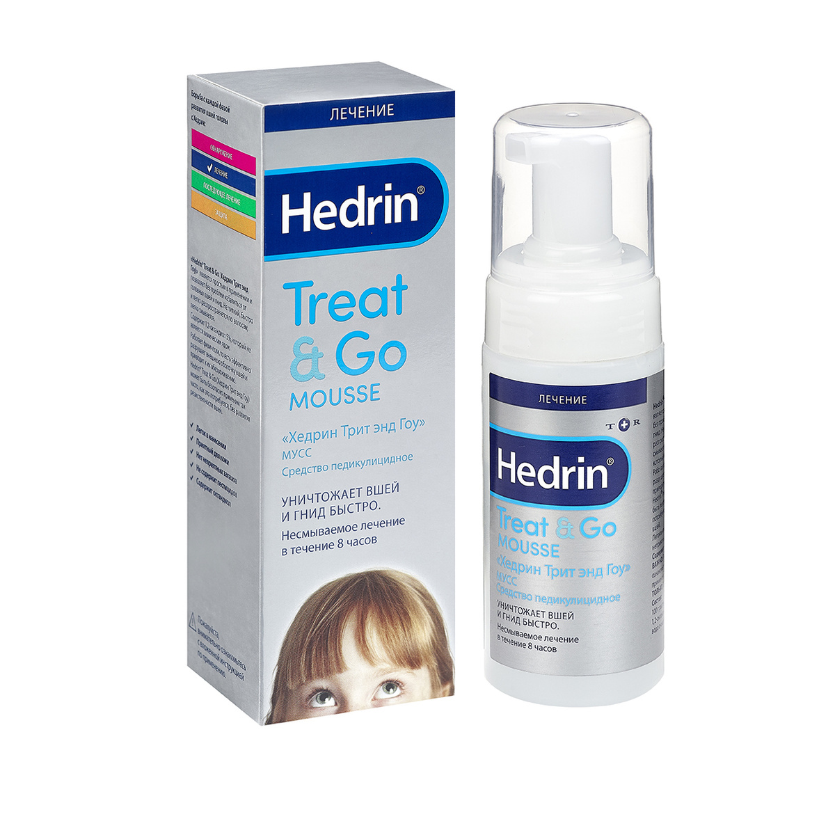 Мусс Hedrin Treat & Go
